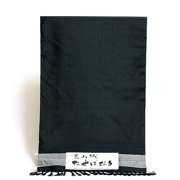 画像1: ■【鷹山織 米沢】 「なせばなる」 縦縞 男物 正絹 紬■ (1)