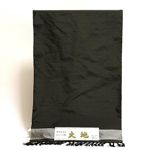 画像1: ■【スレート織】「大地」 光沢感がオシャレ 男物 正絹 紬■ (1)