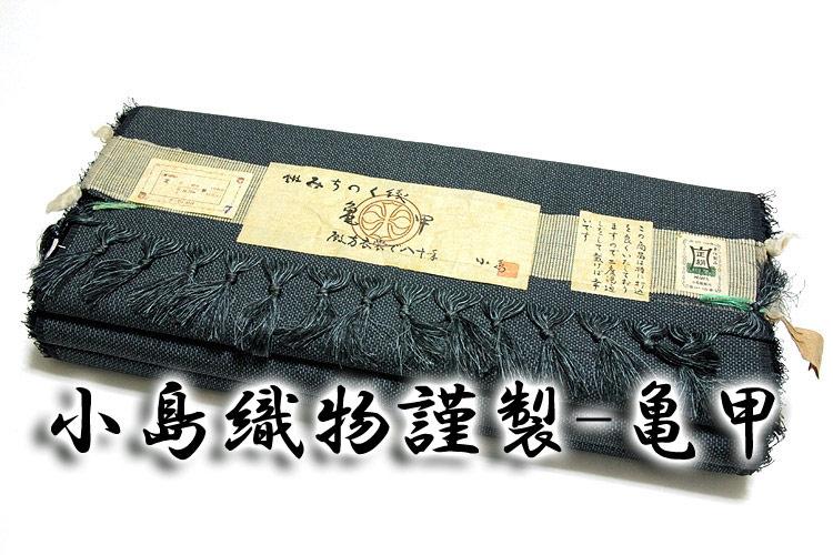 画像1: ■「小島織物謹製-亀甲」 革色 男物 着物羽織 正絹 紬 アンサンブル■ (1)