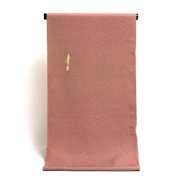 画像1: (訳ありアウトレット品)■「堅牢草木染」 落款入り 地紋 石持ち入り 一つ紋用 正絹 色無地■ (1)