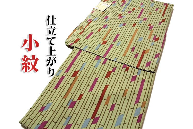 画像1: ■「仕立て上がり-新品」 洗える着物 高級御仕立 オシャレ 小紋■ (1)
