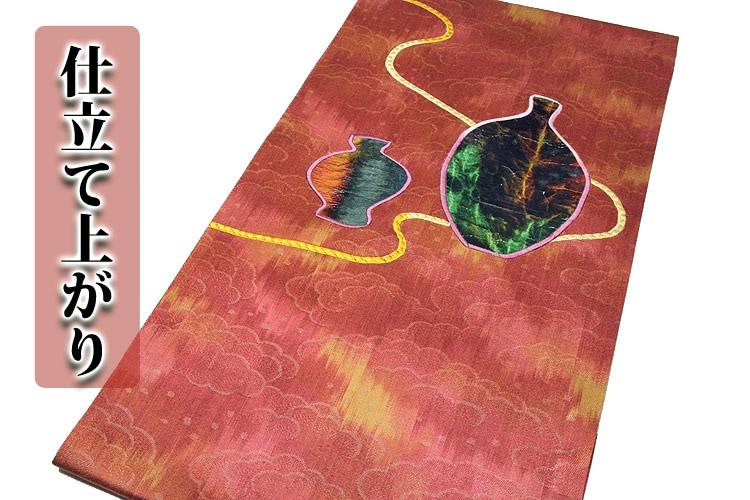 画像1: (訳ありアウトレット品)■「仕立て上がり」 きりばめ 地紋 刺繍入り 9寸 名古屋帯■ (1)