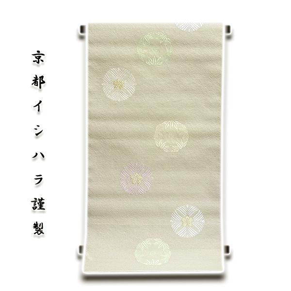 画像1: ■「京都イシハラ謹製」 松竹梅 地紋 正絹 夏物 絽 九寸 名古屋帯■ (1)