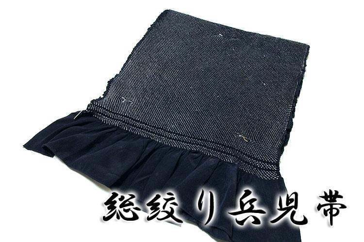 画像1: (訳ありアウトレット品)■絹のダイヤモンド 藍鉄 男物 総絞り 正絹 兵児帯■ (1)