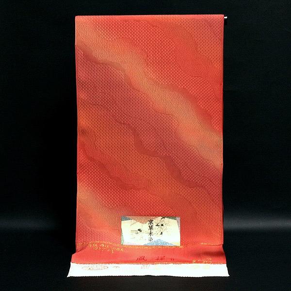 画像1: ■「京草木染」 日本の絹 高級丹後ちりめん ボカシ染め 正絹 コート 羽尺■ (1)