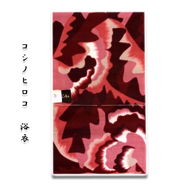 画像1: ■「KOSHINO HIROKO-コシノヒロコ」 反物 浴衣■ (1)