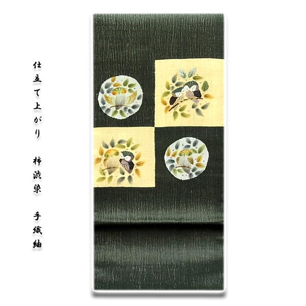 画像1: ■「仕立て上がり-正絹」 太鼓柄 柿渋染 手織紬 袋帯■ (1)