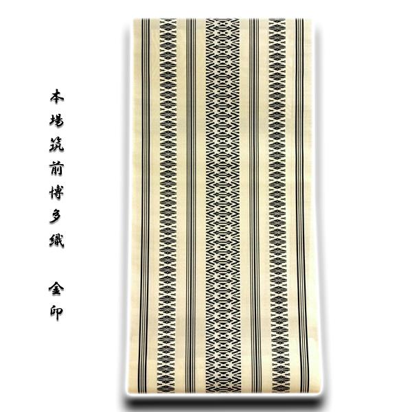 画像1: ■「本場筑前博多織」 献上縞 夏物 紗 白地 八寸 名古屋帯■ (1)
