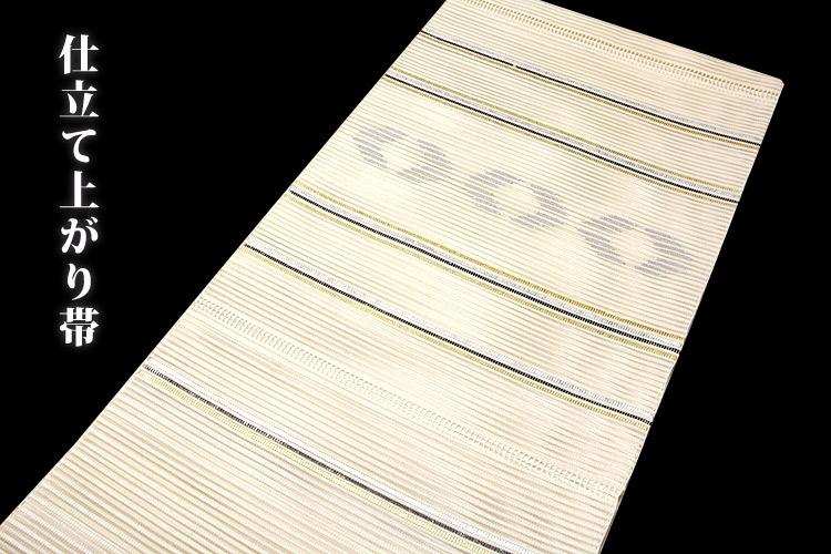 画像1: ■「正絹」 夏物 絽つづれ オシャレ 夏かがり 仕立て上がり 八寸 名古屋帯■ (1)