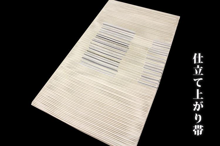 画像1: ■「正絹」 夏物 絽つづれ オシャレ 仕立て上がり 八寸 名古屋帯■ (1)
