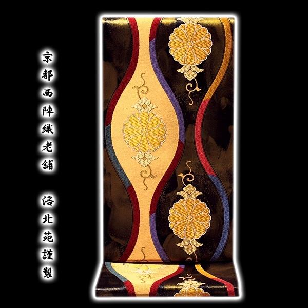画像1: ■「京都西陣織-老舗-洛北苑謹製」 色段立桶文 正絹 袋帯■ (1)