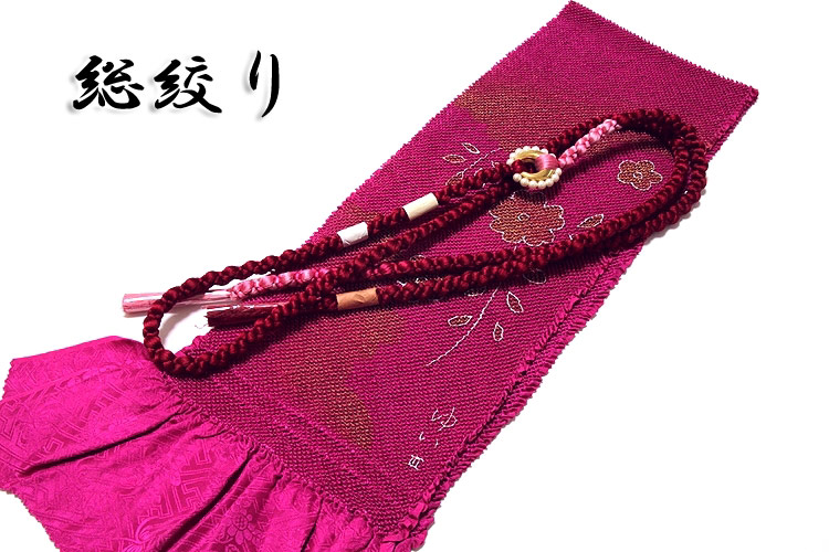 画像1: ■花柄 金彩加工 振袖に最適 正絹 総絞り 帯揚げ 飾りつき 手組紐 丸組 帯締め セット■ (1)