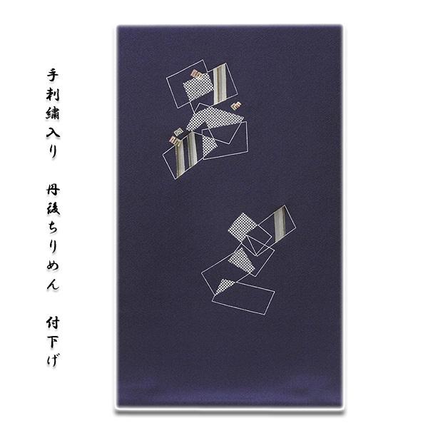 画像1: ■源氏香の手刺繍入り 粋でオシャレな 丹後ちりめん 正絹 付下げ■ (1)