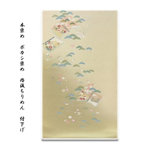 画像1: ■「本染め」 ボカシ染め 日本の絹 丹後ちりめん 松竹梅 吉祥文様 正絹 付下げ■ (1)