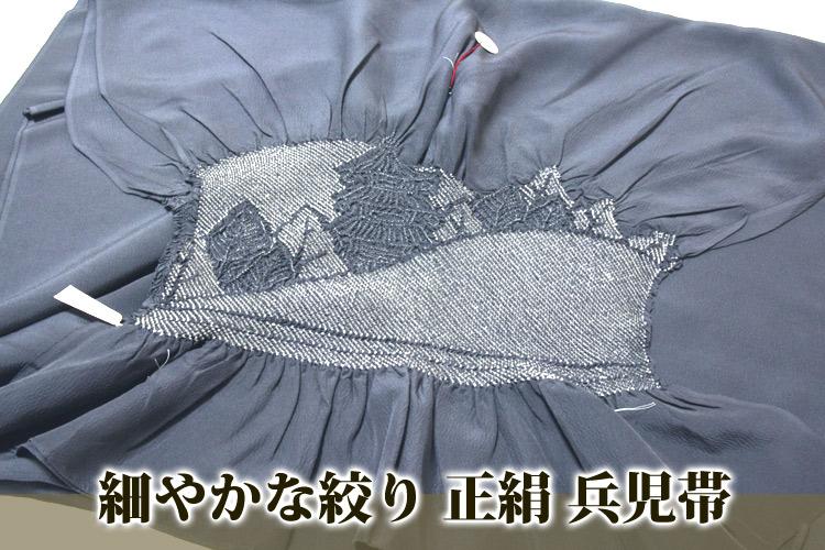 画像1: ■細やかな絞り 藍鼠色 男物 正絹 端絞り 兵児帯■ (1)