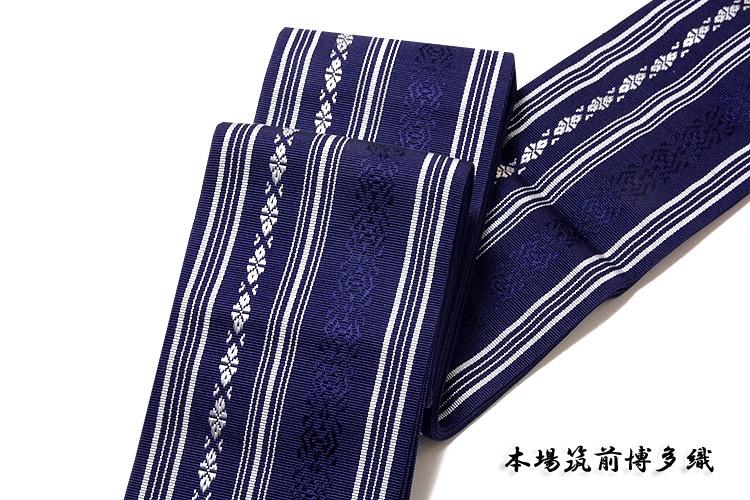 画像1: ■男物 「井上絹織謹製:紫印」 本場筑前博多織 献上柄 紺色系 正絹 角帯■ (1)