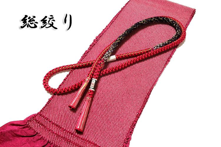 画像1: ■「総絞り」 振袖に最適 正絹 帯揚げ 金糸織 手組紐 丸組 帯締め セット■ (1)
