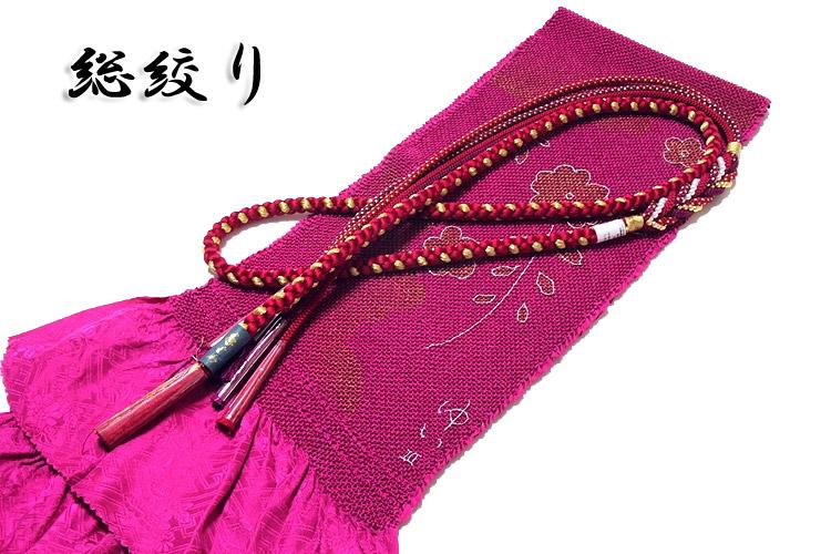 画像1: ■「総絞り」 花柄 金彩加工 振袖に最適 正絹 帯揚げ 金糸織 飾りつき 手組紐 丸組 帯締め セット■ (1)