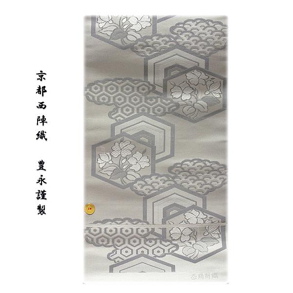 画像1: ■「法事」 京都西陣織 「(株)豊永謹製」 九寸 正絹 名古屋帯■ (1)
