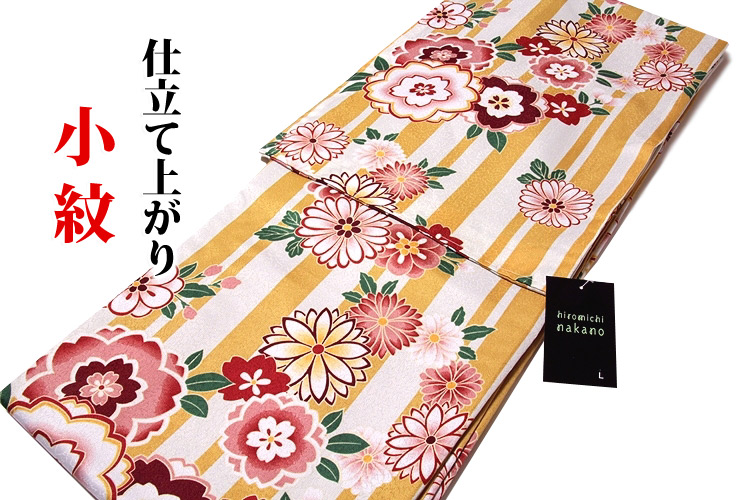 画像1: ■「仕立て上がり-洗える着物」【hiromichi nakano-ヒロミチナカノ】 Lサイズ 新品 袷 小紋■ (1)