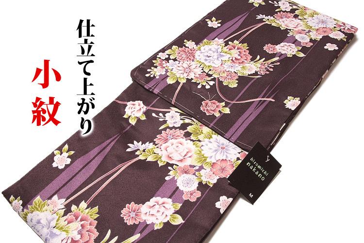 画像1: ■「仕立て上がり-洗える着物」【hiromichi nakano-ヒロミチナカノ】 Mサイズ 新品 袷 小紋■ (1)