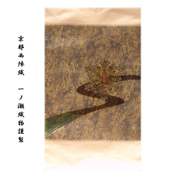 画像1: ■【訳あり】京都西陣織「一ノ瀬織物謹製」 引箔 豪華な 刺繍入り 太鼓柄 正絹 九寸 名古屋帯■ (1)