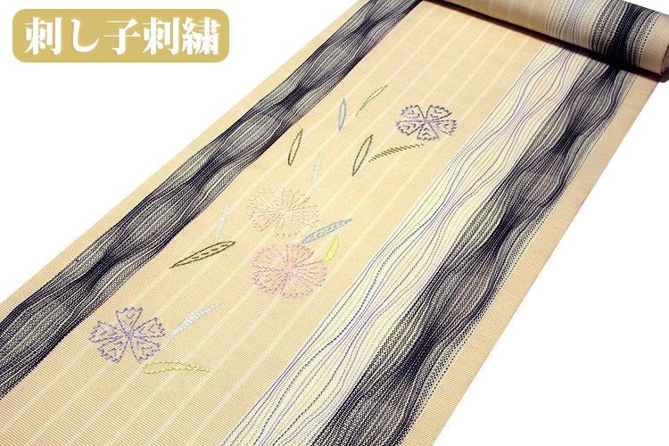 画像1: ■「刺し子刺繍」 ベージュ色系 縞 オシャレ 単衣着物にもおすすめ 八寸 正絹 名古屋帯■ (1)