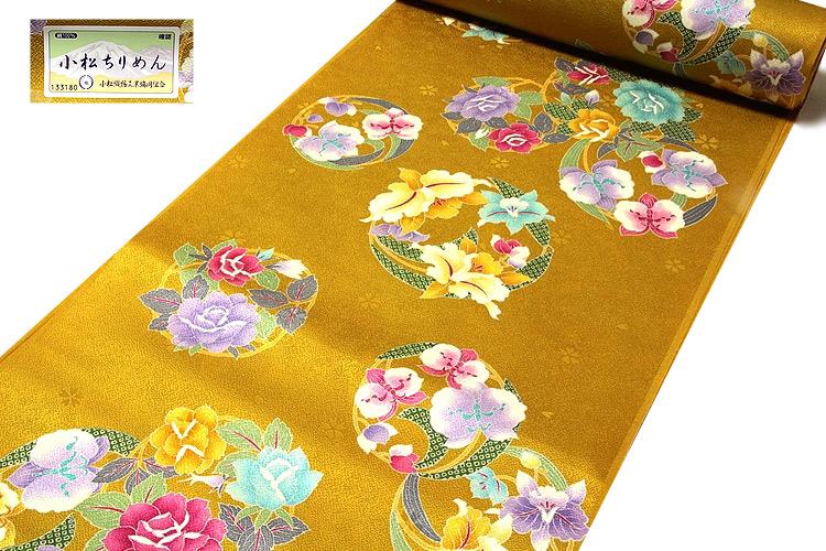 画像1: ■「最高級-振袖用」 花輪柄 黄金色 小松ちりめん 日本製 正絹 長襦袢■ (1)