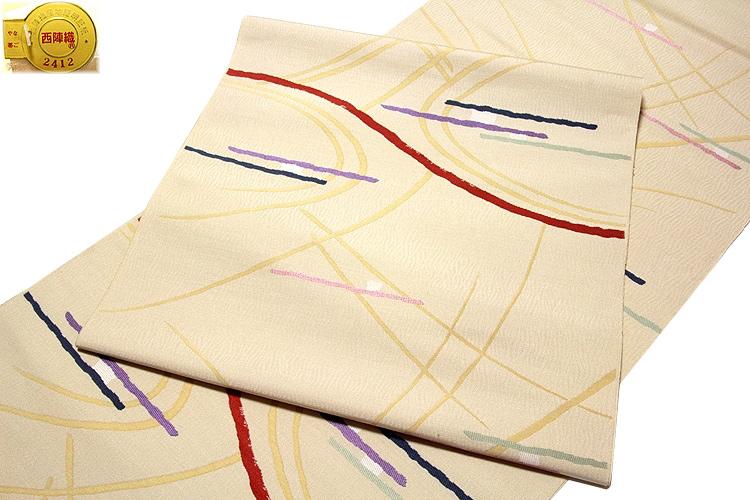 画像1: ■京都西陣織「にんな織物謹製」 幾何学縞 オシャレ ベージュ色系 正絹 九寸 名古屋帯■ (1)