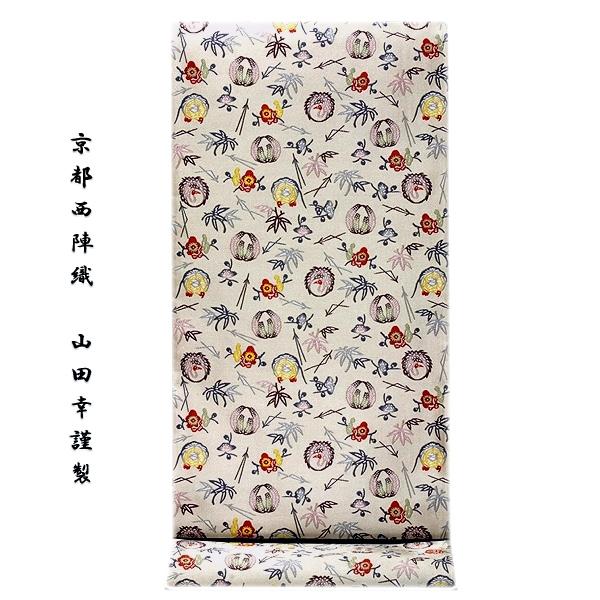 画像1: ■「京都西陣織:(有)山田幸謹製」 薄グレー色系 紹巴紅型 正絹 袋帯■ (1)