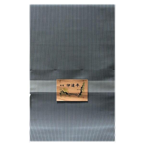 画像1: ■「特選 伊達平」 藍色 グレー色系 男物 米沢産 米沢織 反物 縞柄 上質で高級な 正絹 袴■ (1)
