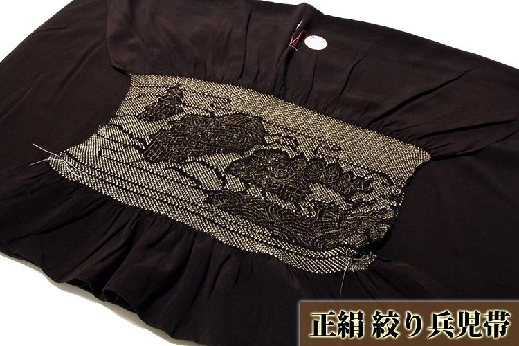 画像1: ■細やかな絞り オシャレな 赤墨色系 男物 正絹 端絞り 兵児帯■ (1)