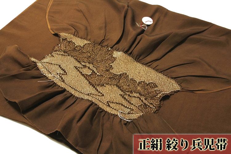 画像1: ■細やかな絞り 香染色系 男物 正絹 端絞り 兵児帯■ (1)