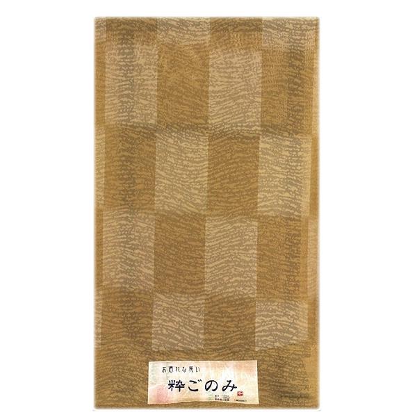 画像1: ■「お洒れな装い:粋ごのみ」 市松模様 スリーシーズンのコートにも 夏物 反物 正絹 紋紗 小紋■ (1)