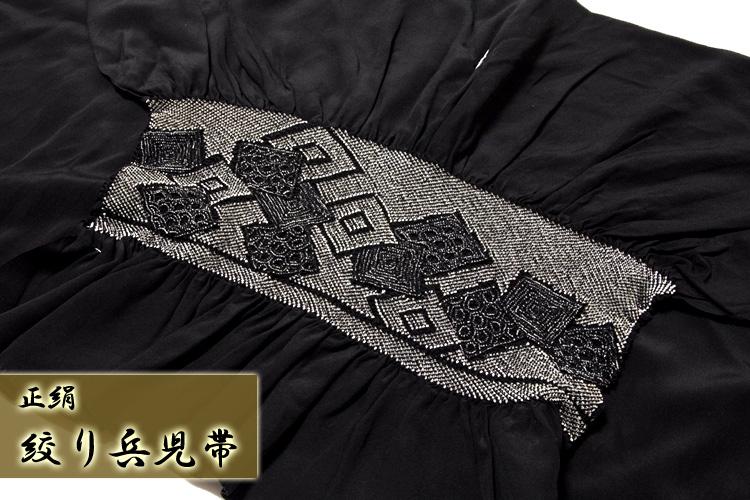 画像1: ■細やかな絞り 黒色系 男物 正絹 端絞り 兵児帯■ (1)