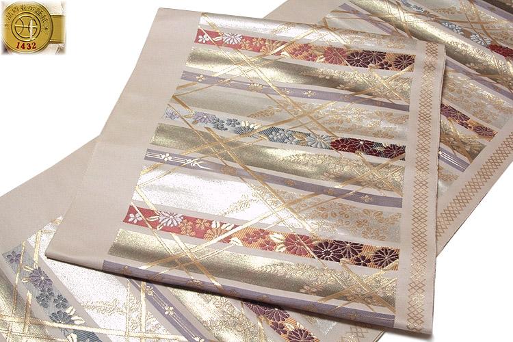 画像1: ■「京都西陣織:よこくに謹製」 煌びやかで豪華な 金糸織 正絹 九寸 名古屋帯■ (1)