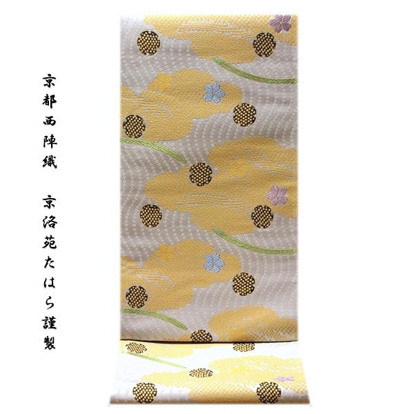 画像1: ■「京都西陣織:京洛苑たはら謹製」 桜に雪輪柄 絞り柄 振袖 訪問着におすすめ 正絹 袋帯■ (1)