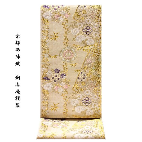 画像1: ■「京都西陣織:創喜庵謹製」 煌びやかで豪華な 金糸織 振袖 訪問着 地紋 正絹 袋帯■ (1)