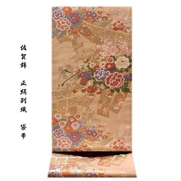 画像1: ■「正絹別織:佐賀錦」 彩宴 煌びやかで豪華な 几帳 花模様 吉祥文様 高級 袋帯■ (1)
