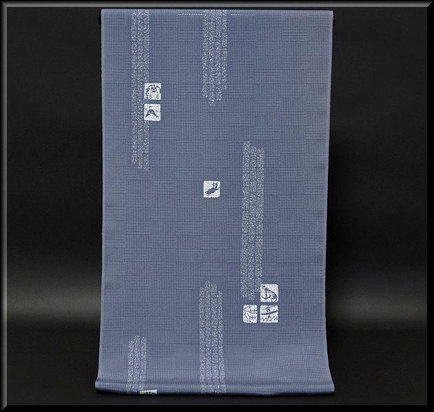 画像1: ■紺鼠色 お洒落 夏物 変り絽 小紋■ (1)