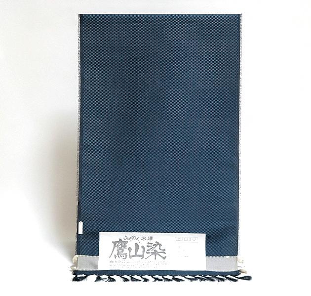 画像1: ■米沢織 単衣に最適 みちのく米澤 鷹山染 絣 男物 正絹 紬■ (1)