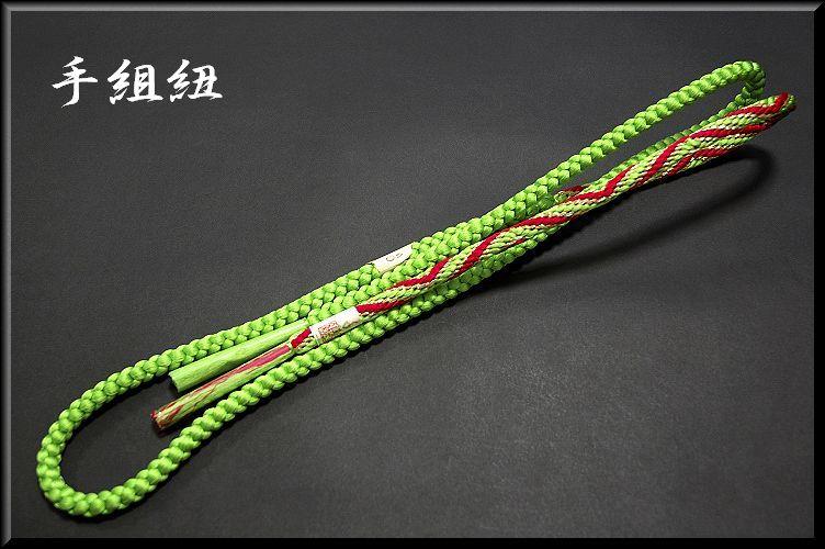 画像1: ■振袖 金糸織り 豪華 手組紐 正絹 帯締め■ (1)