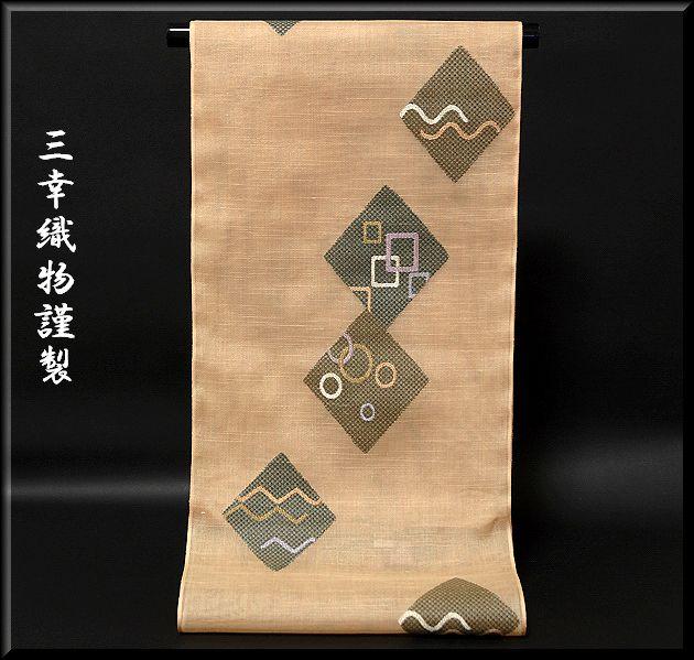 画像1: ■「三幸織物謹製」 夏物 紗 名古屋帯■ (1)